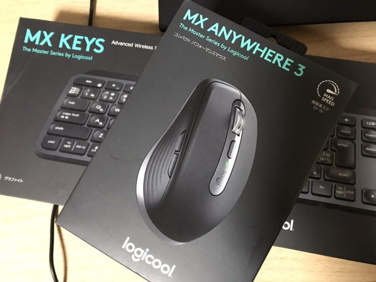 マウスとキーボードlogicool